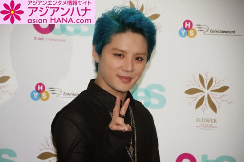 JYJ wallpaper containing a portrait entitled       Kim Junsu
