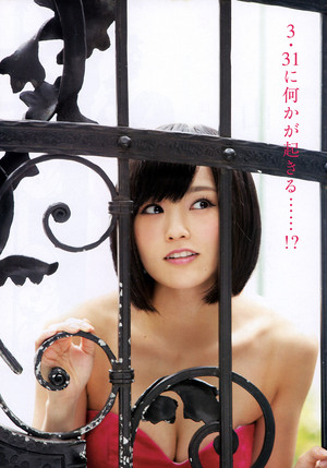 山本彩 「Manga Action」 No.7 2015