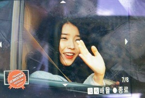 "[PREVIEW] 150323 IU leaving ""Producer"" script reading by @IUdotcom's 아기곰 (@Jamjam_516 on Twitt"