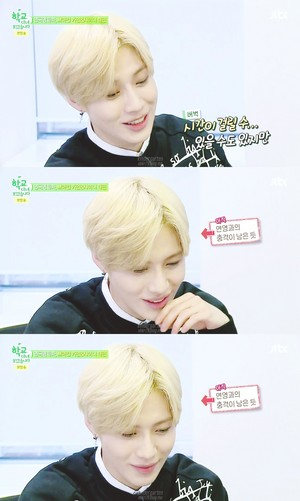 [Screencaps] 150407 Taemin @ JTBC 'I'm Going to School'