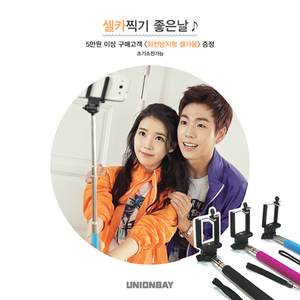 150322 ‪IU‬ and Lee ‎Hyun Woo‬ for 유니온베이 Facebook update