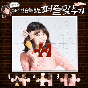 150331 ‪‎IU‬ for (주)멕시카나 ‎Mexicana‬ Chicken Facebook update