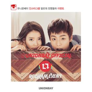 "150406 IU and Hyun Woo for 유니온베이 Instagram ""Regram"" Instagram Event Facebook u"