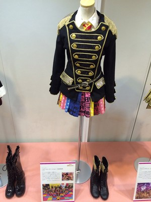 ए के बी 4 8 Costume Museum