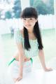 AKB48 Team 8 Yokoyama Yui 「Weekly Playboy」 No.14 2015