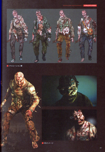 Resident Evil wallpaper possibly containing anime called Afflicted Concept Art