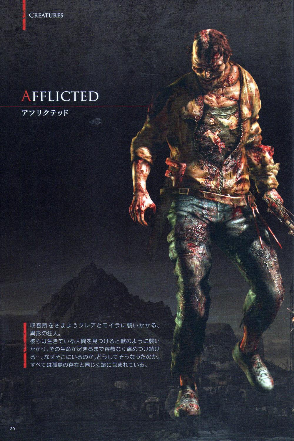 Afflicted (RE:REV 2)