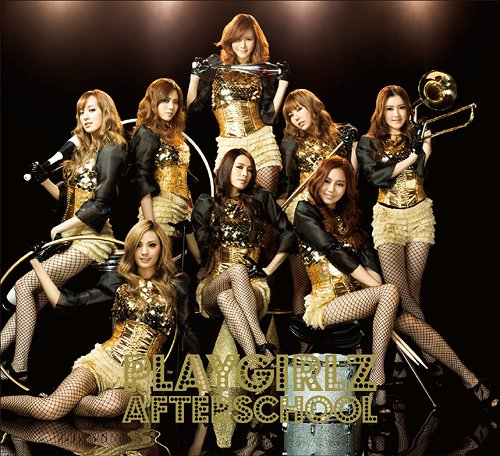 K-pop Обои titled After school