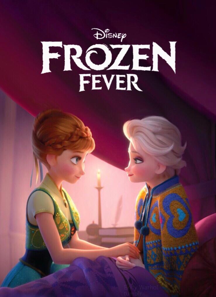 мультфильм холодное торжество смотреть онлайн 2015