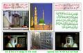 As-Salato Was-Salaamo Alaika Ya Rasoollallah - islam photo