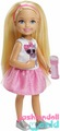 barbie & Her Sisters: The Great cachorro, filhote de cachorro Adventure Chelsea Doll 3