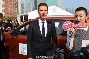 Ben visiting China - MG GS