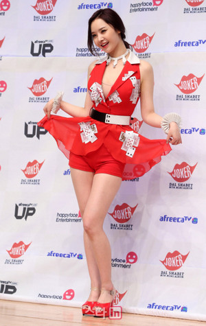 "Dal★Shabet Woohee ""JOKER IS ALIVE"" Showcase"