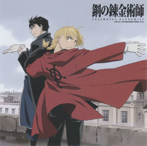 Edward Elric and Roy мустанг