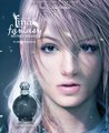 FINAL FANTASY PERFUME - final-fantasy photo