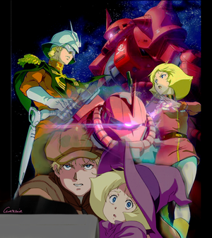 Gundam the Origin I
