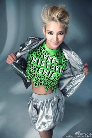 Hyoyeon - ME! Magazine Hongkong Vol.434