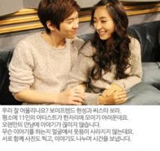 Hyunseong and Bora Boyfriend AND SISTAR