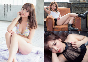 Kato Rena 「Weekly Playboy」 No.16 2015