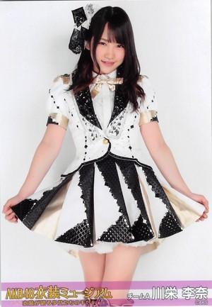 Kawaei Rina - Costume Museum Set 2015