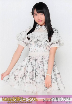 Kizaki Yuria - Costume Museum Set 2015