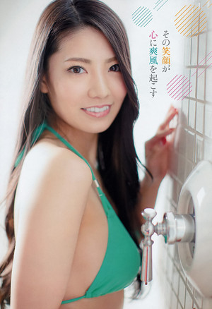 Kuramochi Asuka 「Young Champion」 No.9 2015