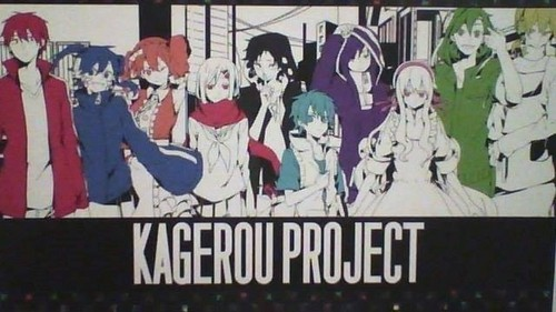Mekaku City Actors wallpaper containing anime entitled Mekaku City Actors Kagerou Project
