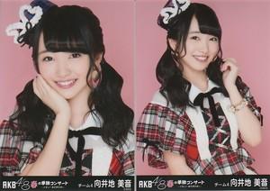 Mukaichi Mion - Haru Con Set 2015