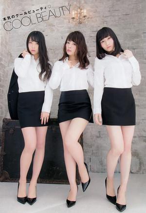 NMB48 「Young Champion」 No.8 2015