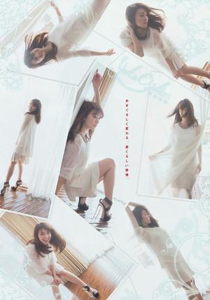 Oshima Yuko 「Young Magazine」 No.20 2015
