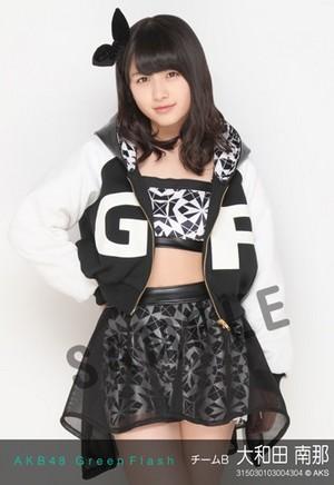 Owada Nana - Green Flash