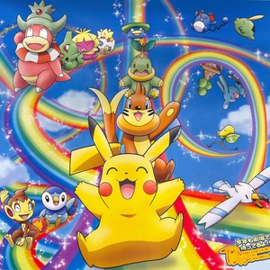 Pikachu and Friends having fun