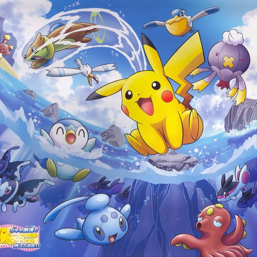 Pokémon achtergrond with anime called Pikachu and vrienden under the sea