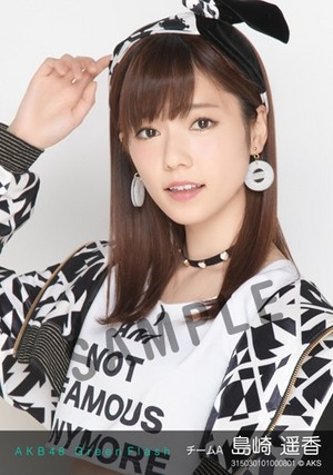 Shimazaki Haruka - Green Flash