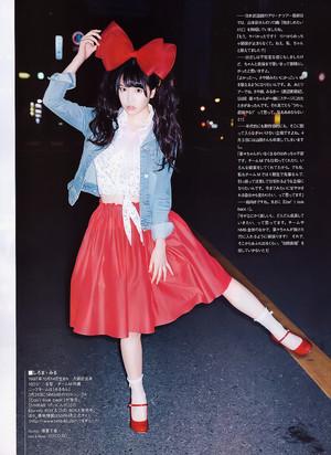 Shiroma Miru 「ENTAME」 May 2015