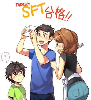Tadashi, Hiro and Aunt Cass