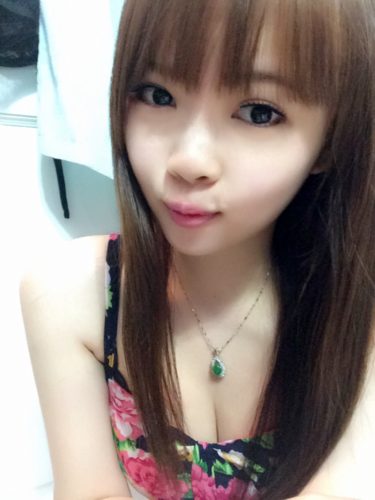 The Most Beautiful Girl In Asian Google Photo 38344621