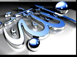 MUSLIMS 壁紙 called The name of Allah