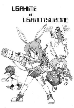 Uashime and Usa no Tsubone