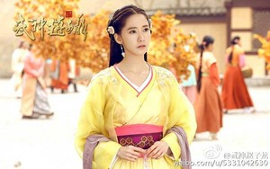 Yoona - 武神赵子龙/God of War Zhao Yun Still Photo