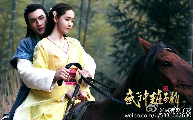Yoona - 武神赵子龙/God of War Zhao Yun Still Photo