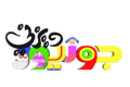 Дисней Junior Logo ديزني جونيور شعار