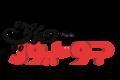 Walt Дисней Logos - Дисней Junior Logo