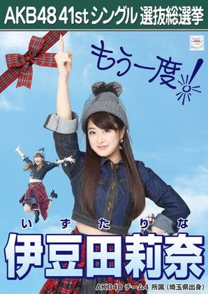 Izuta Rina 2015 Sousenkyo Poster