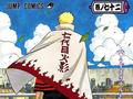 *Naruto Uzumaki Seventh Hokage* - naruto-shippuuden photo