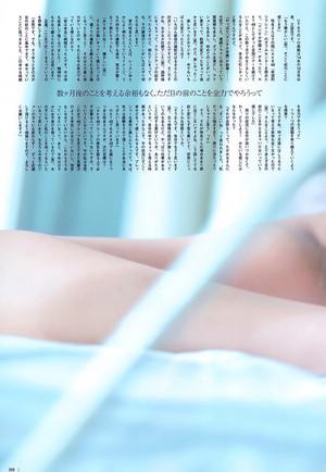 宮脇咲良(さくら) 「UTB」 June 2015