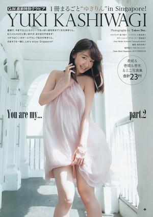 柏木由紀「Weekly Young Jump」 No.21 22 2015