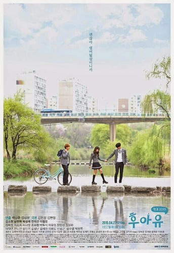 Korean Dramas پیپر وال possibly with a گاڑی گزر سڑک, کآرریاگیوی entitled 'Who Are You: School 2015' releases posters