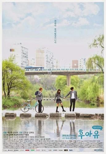 Korean Dramas karatasi la kupamba ukuta probably with a carriageway entitled 'Who Are You: School 2015' releases posters