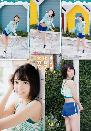 宮脇咲良 「Young Champion」 No.11 2015
